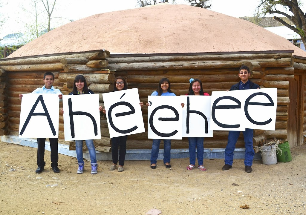 how to spell thank you in navajo